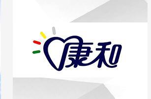 山东康和医药包装新材料宣传片 --滨州影视公司